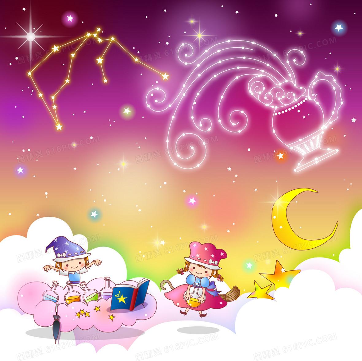 12星座水瓶座卡通图案梦幻绚丽背景素材
