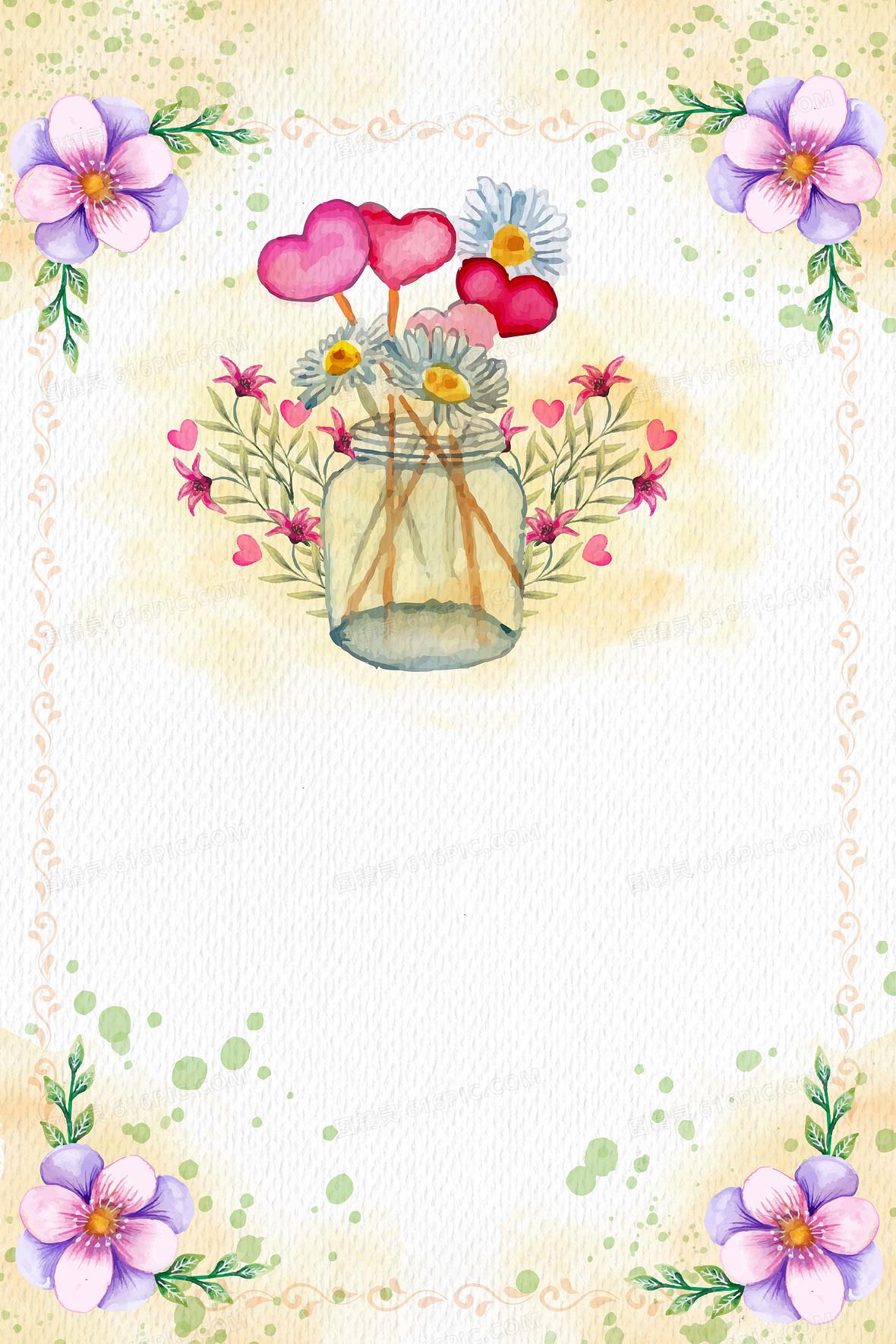 手绘复古鲜花店宣传海报背景素材