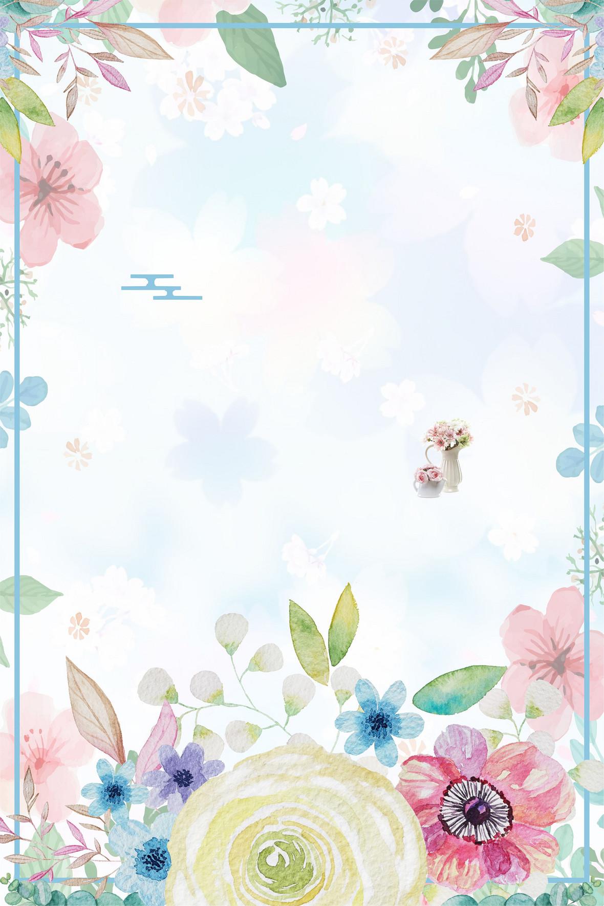 小清新手绘插花矢量海报背景模板