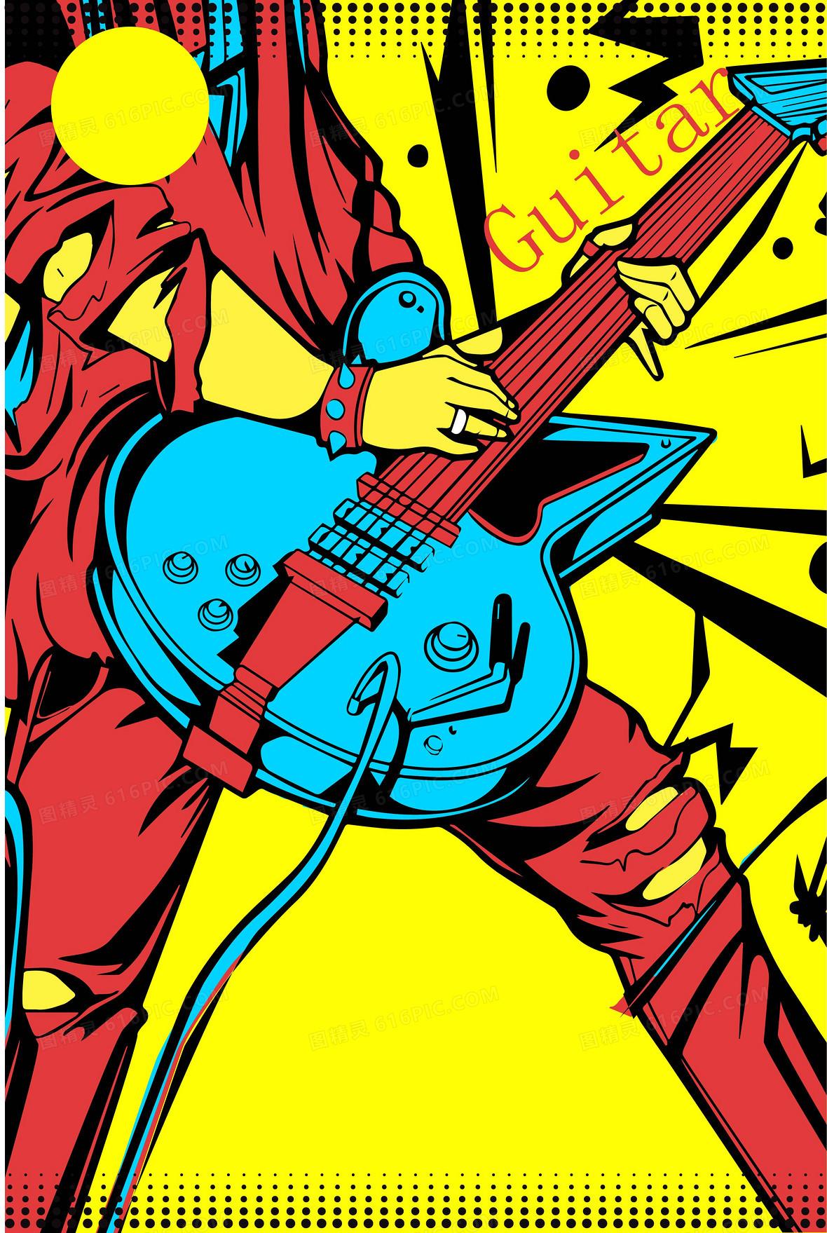 波普风格吉他培训班招生海报背景模板