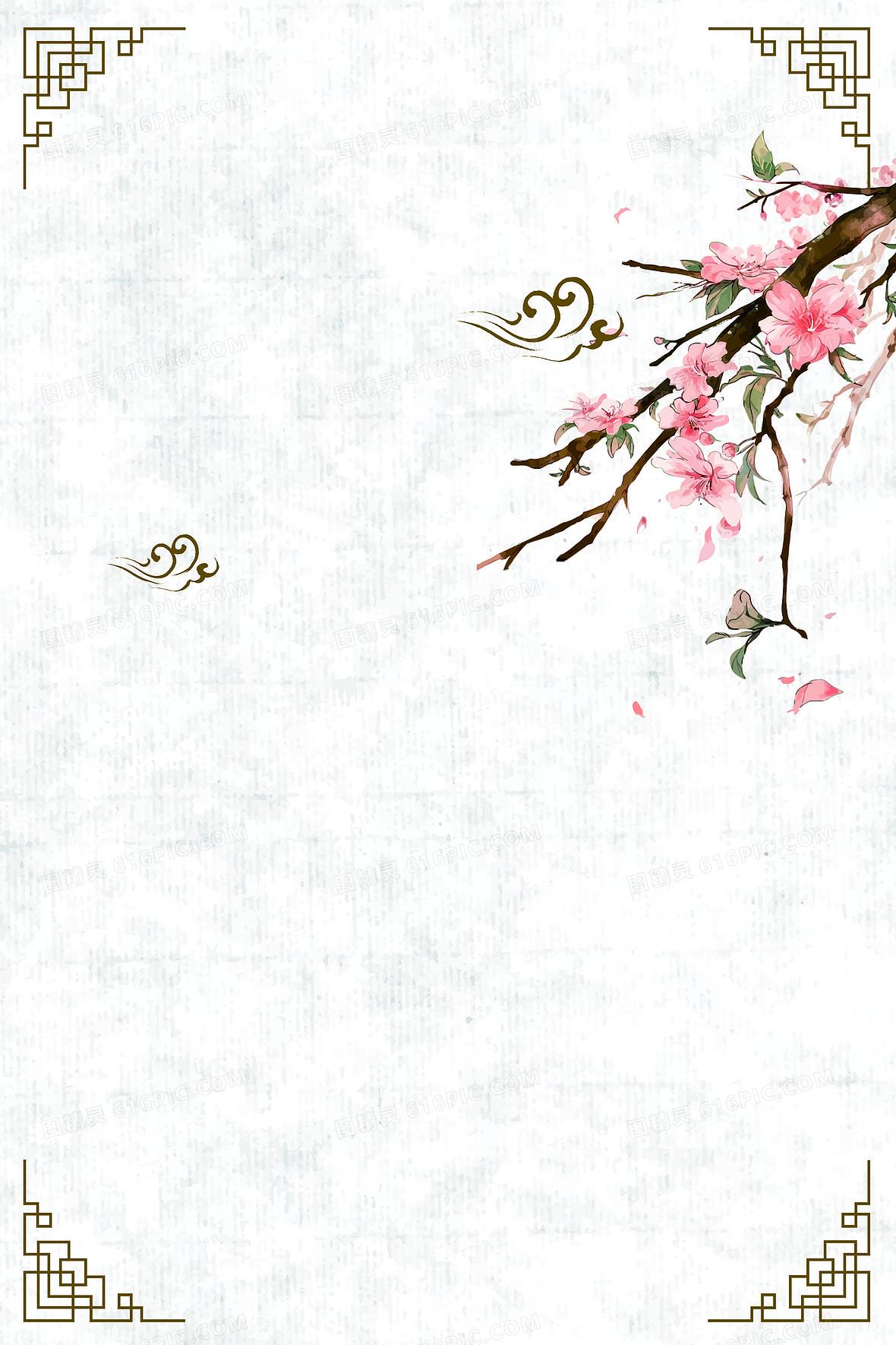 中国风淡绿纹理边框梅花海报背景素材