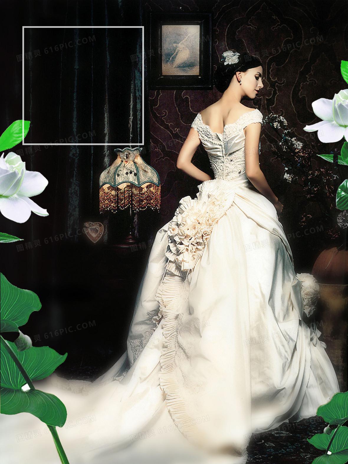 简约唯美复古欧式婚纱摄影海报背景