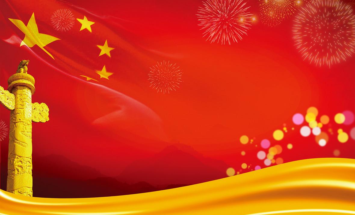中国梦宣传海报背景素材