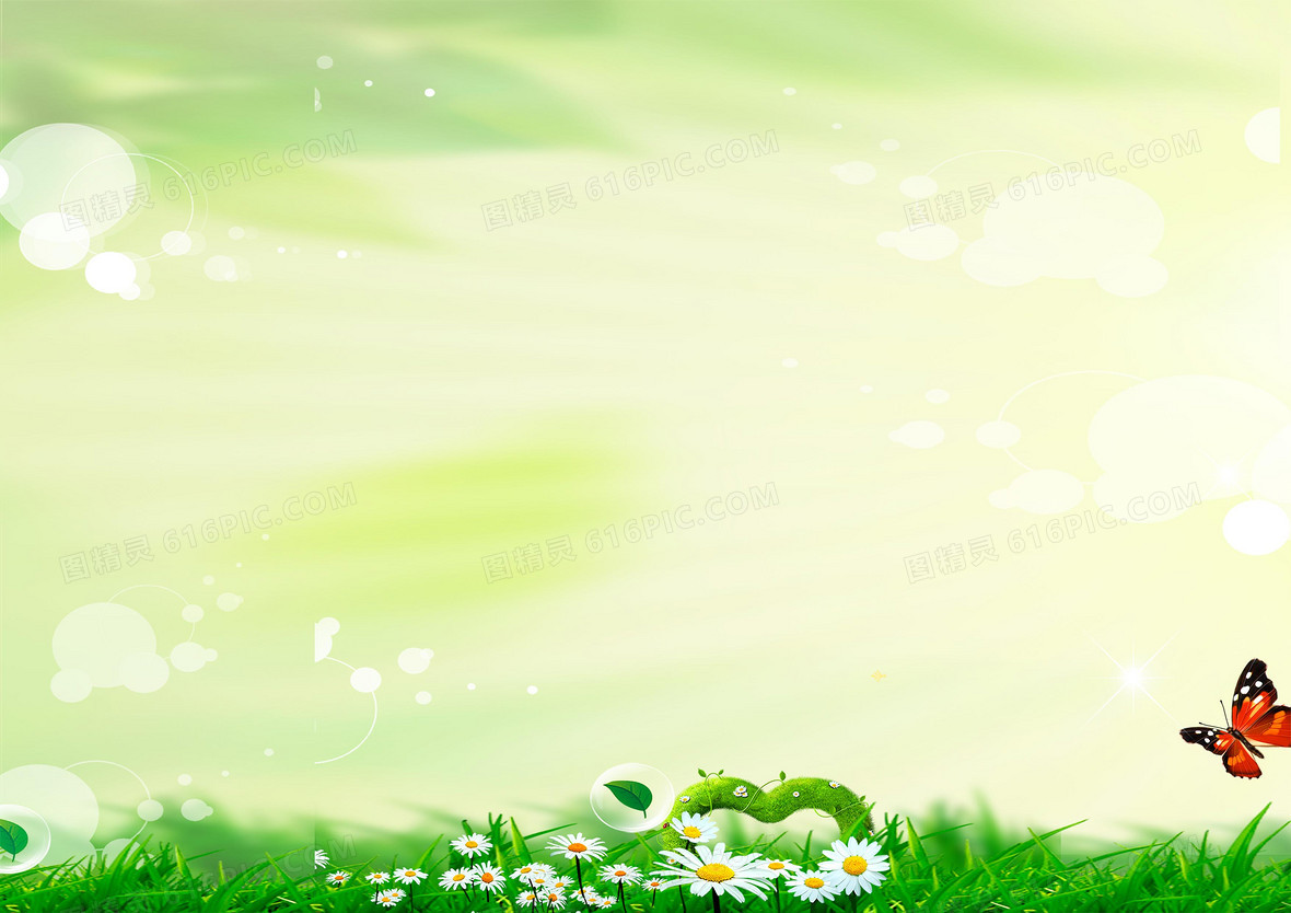 清新自然海报背景素材背景图片下载_3508x2480像素jpg