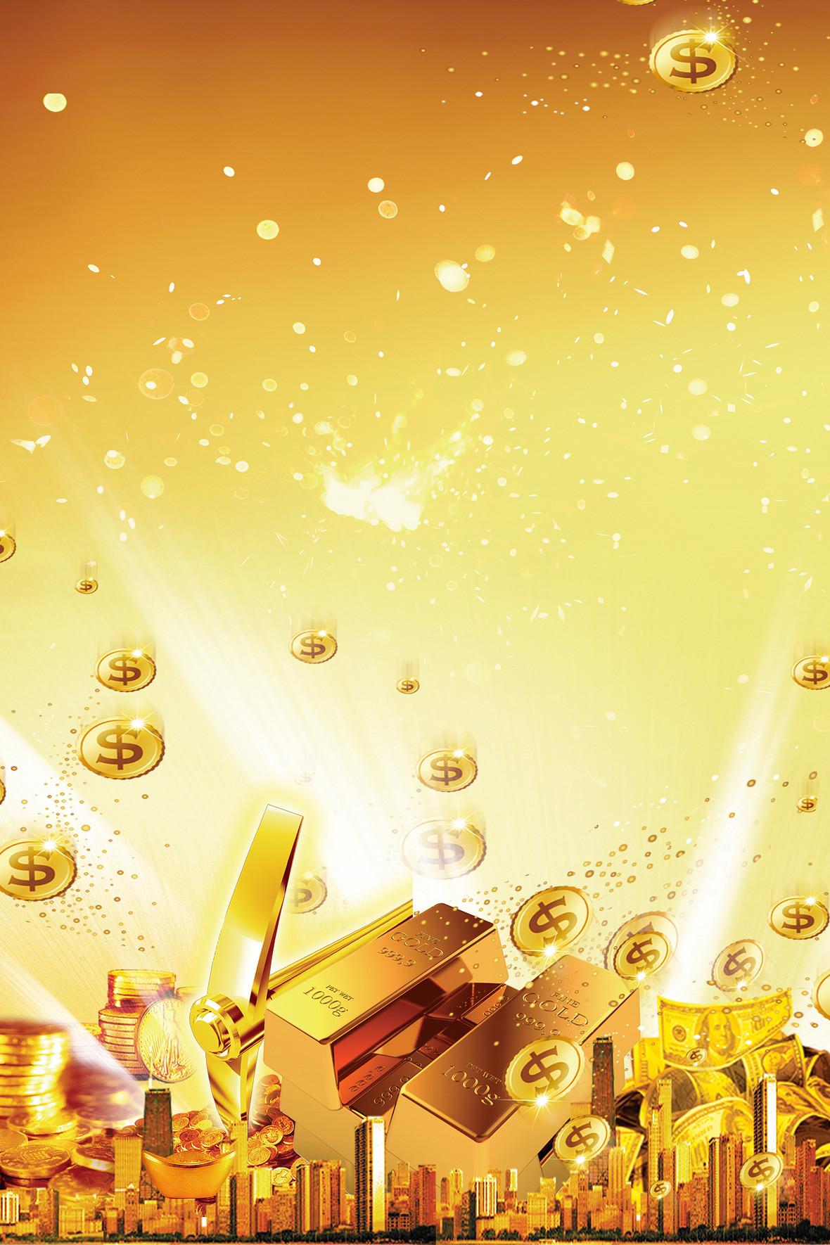 黄金金币贷款按揭金融理财海报背景素材