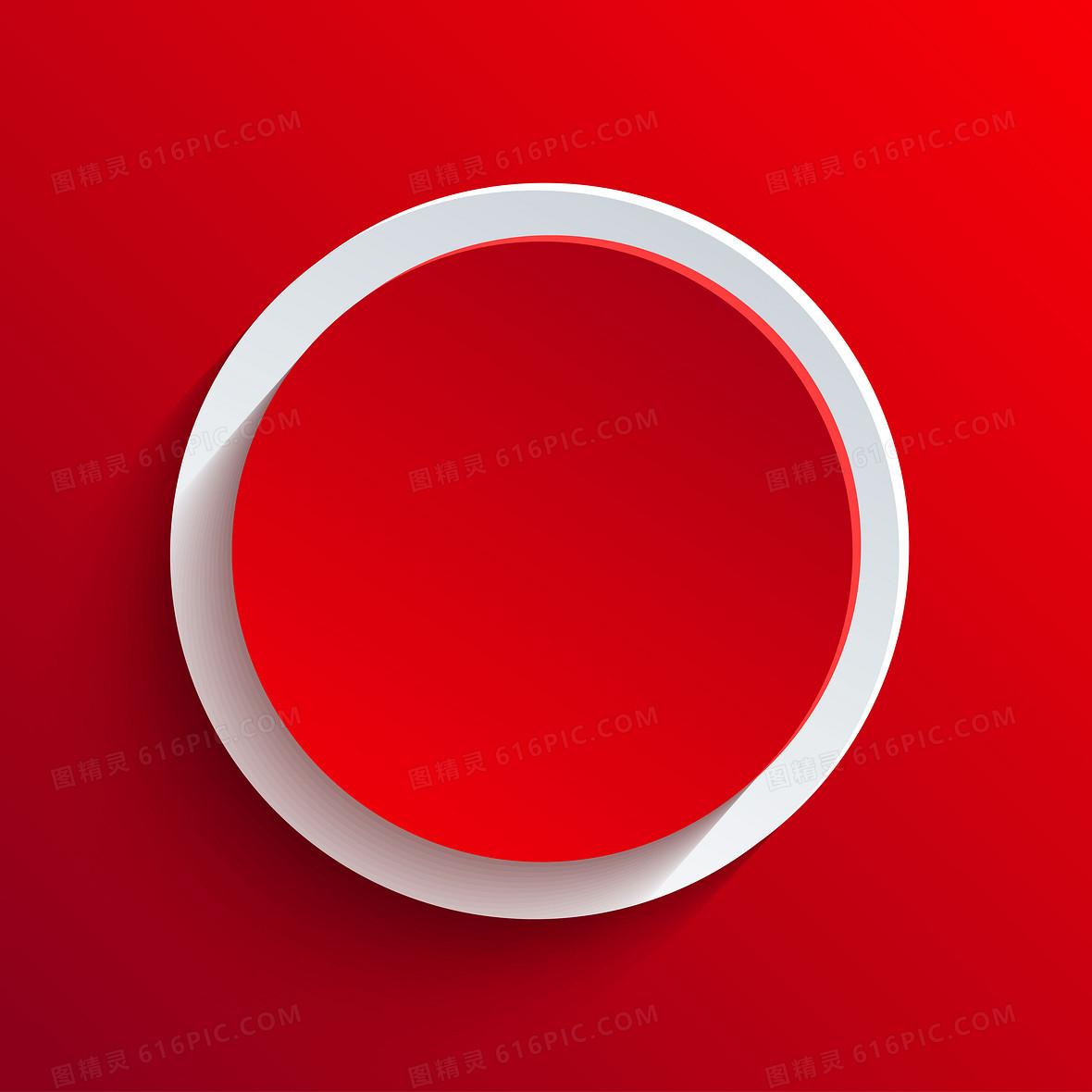 大气立体圆形红色渐变按钮背景素材