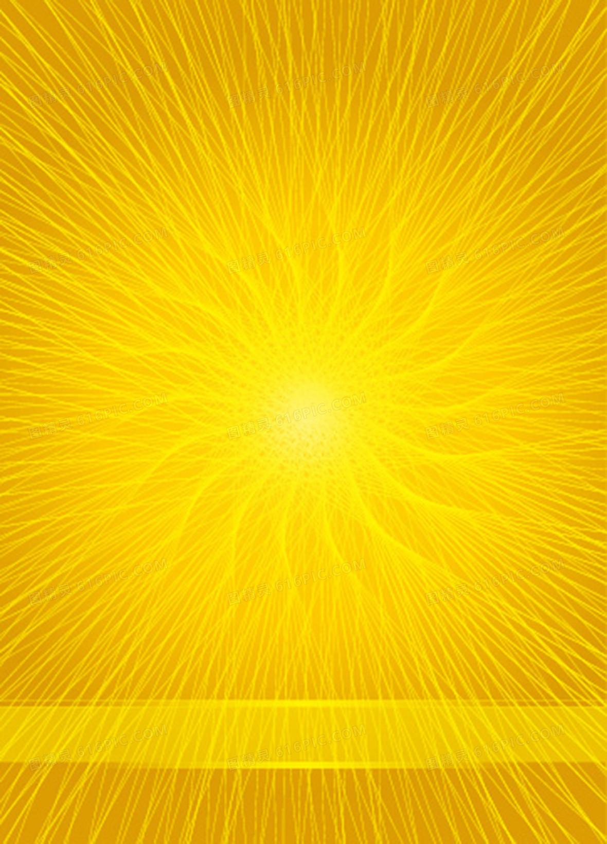 橙色发光线条背景素材