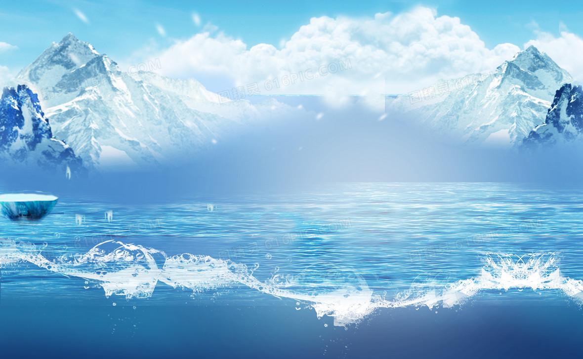 背景 壁纸 风景 设计 矢量 矢量图 素材 天空 桌面 1180_727