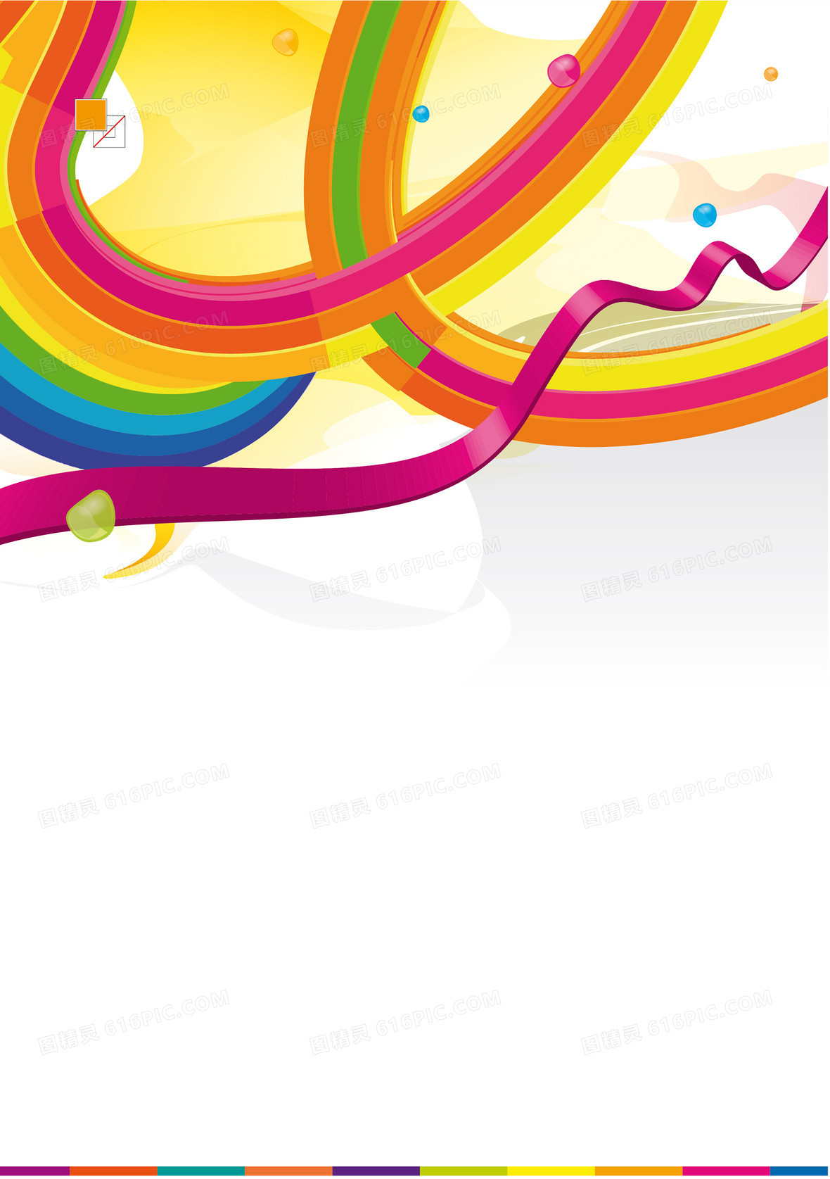 欧式炫彩商业活动海报展板矢量背景素材