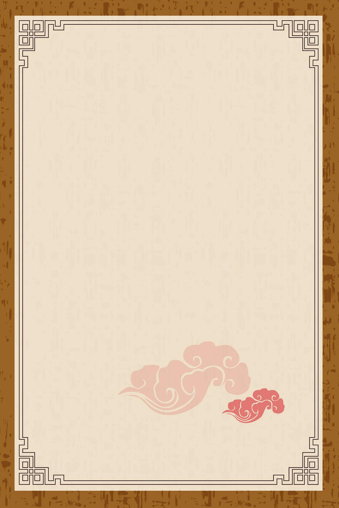 矢量古典中国风祥云底纹背景素材