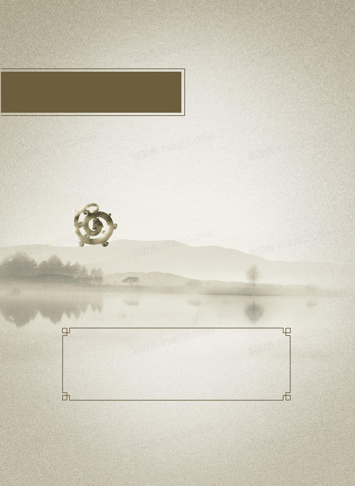 中国风水墨晕染山水玉佩背景素材