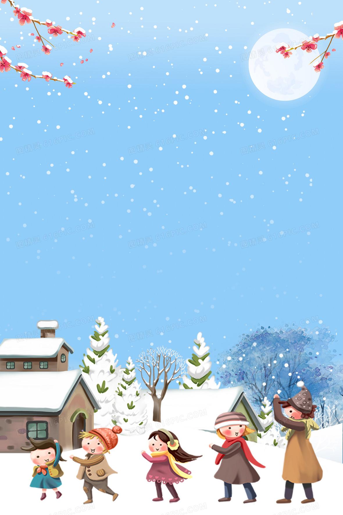 立冬玩耍卡通雪花雪松蓝色banner图片