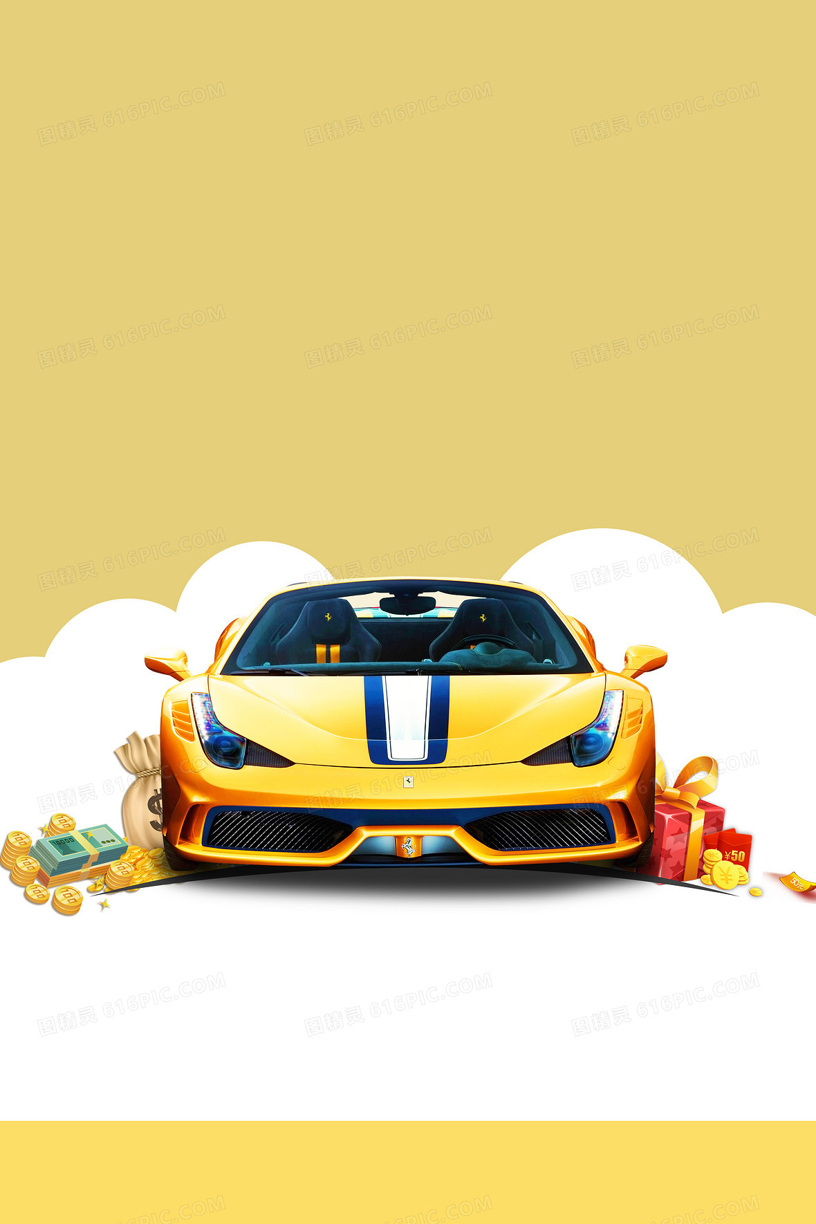 汽车贷款海报背景素材