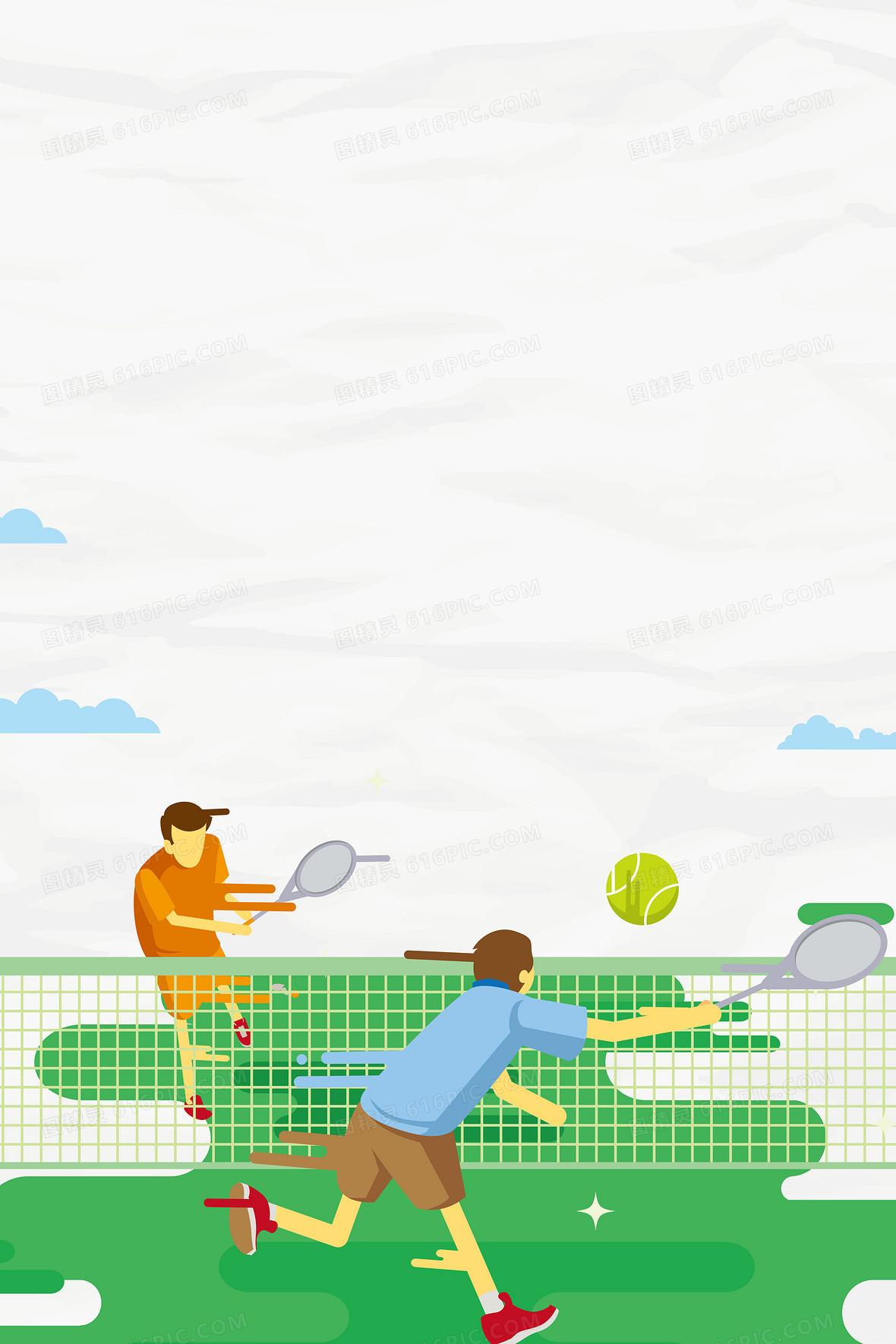网球班招生海报背景素材