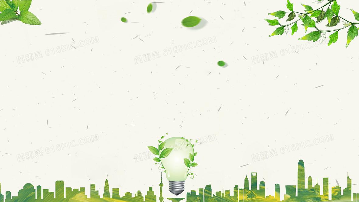 创意城市海报背景素材