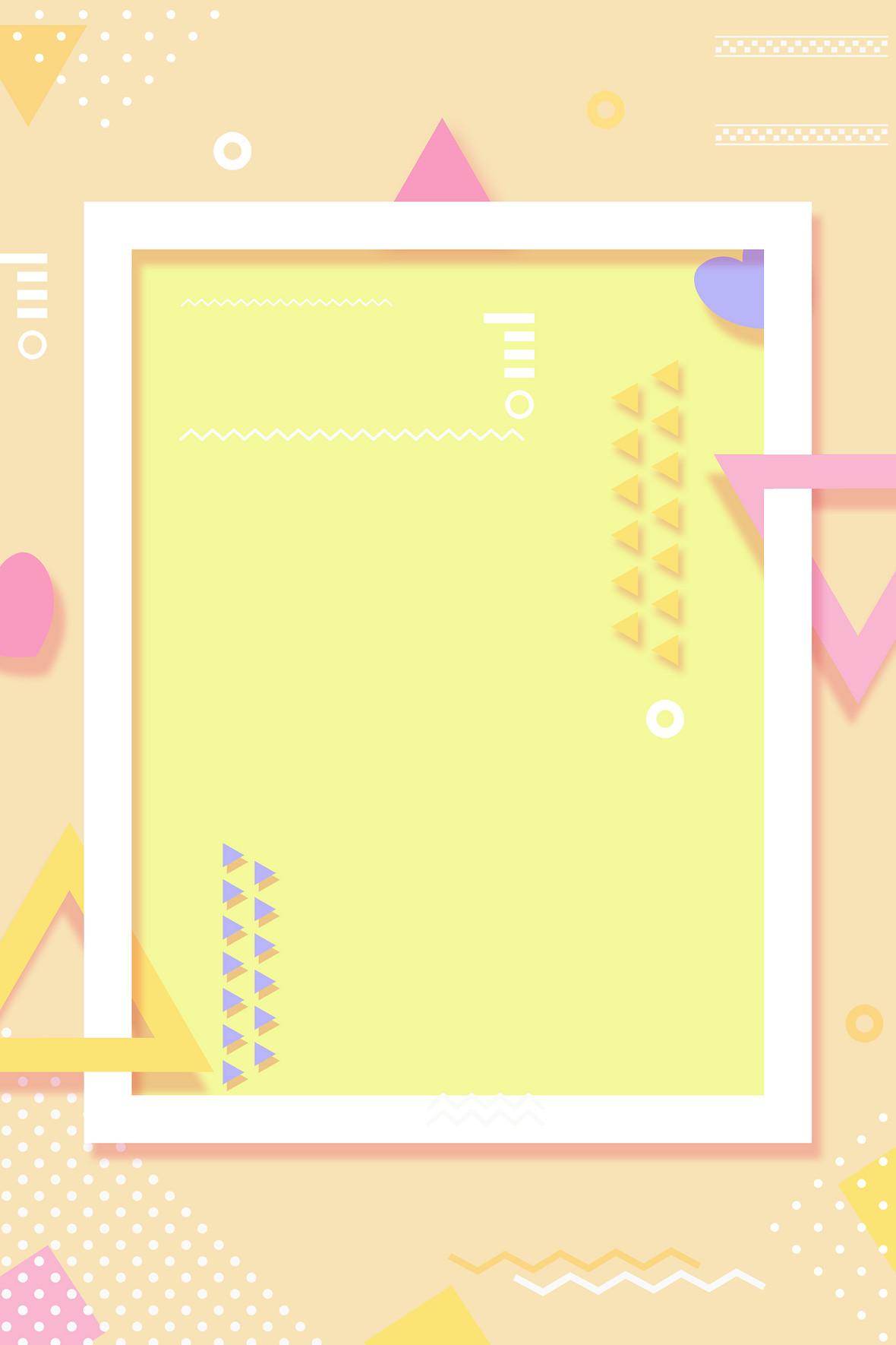 黄色简约几何电商双十一海报背景