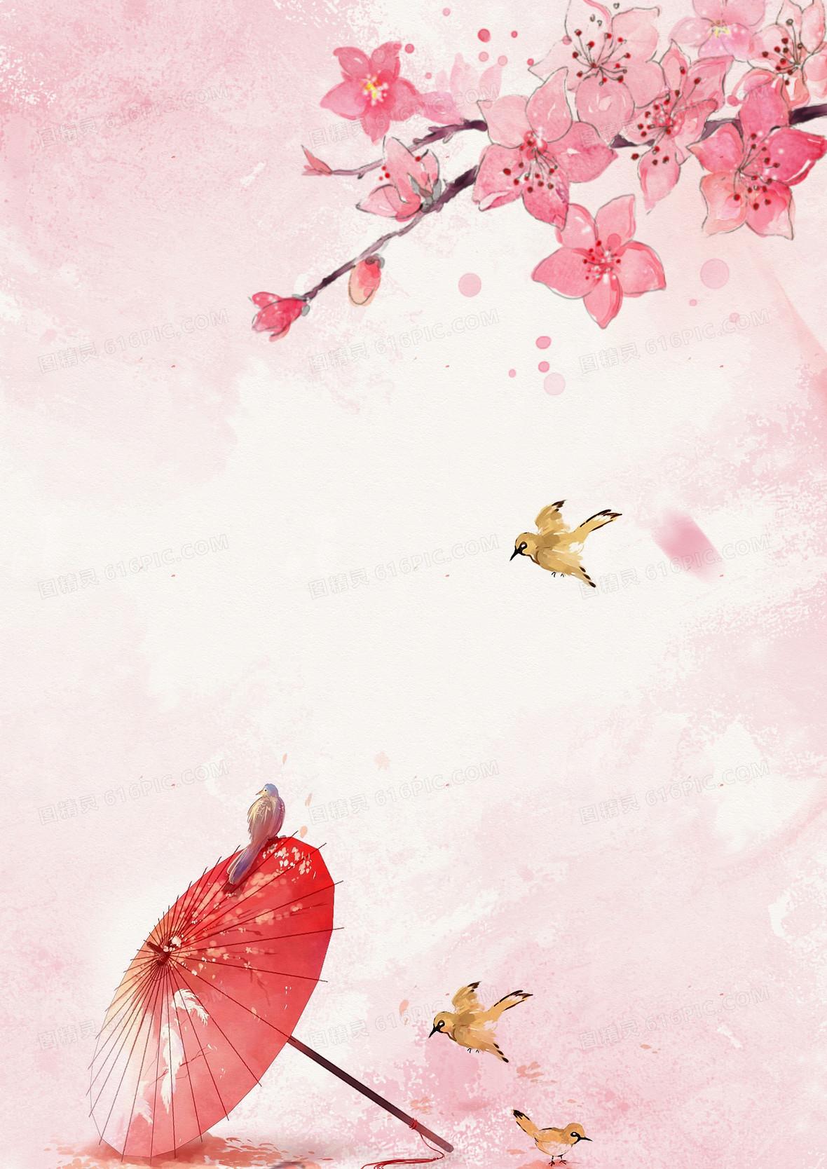宝宝成长档案粉色手绘相册封面