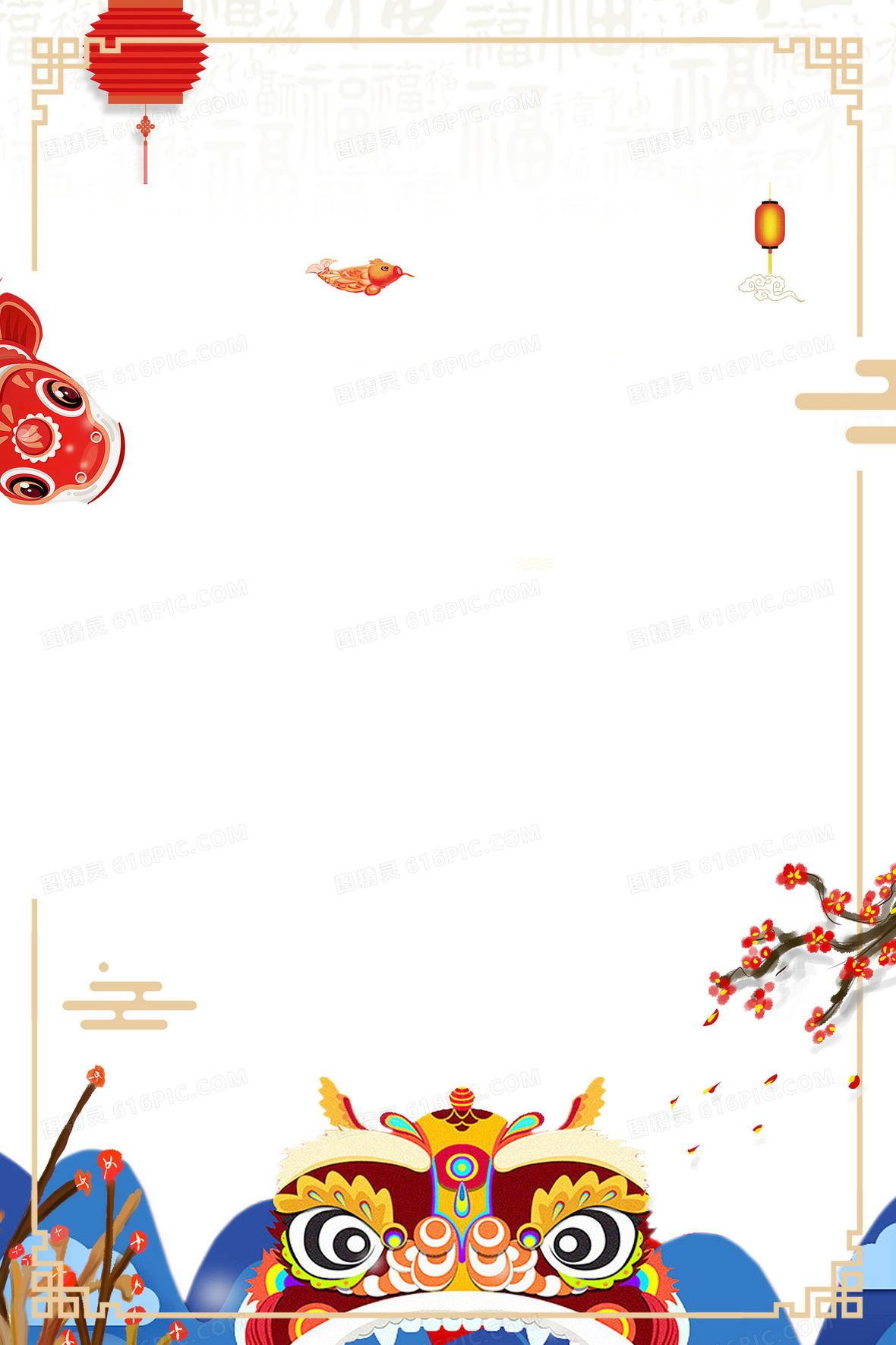 中国传统春节除夕海报素材背景