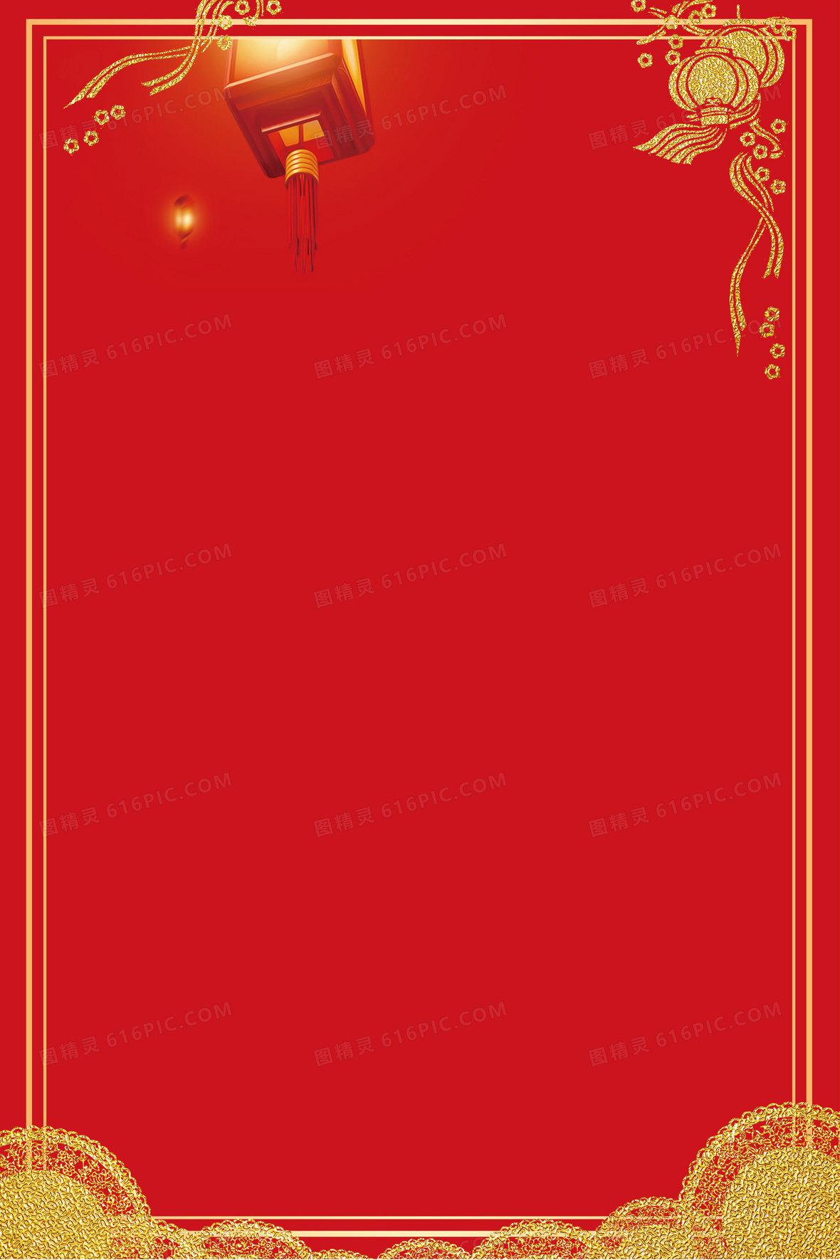 2018狗年红色中国风新年店招金色边框海报