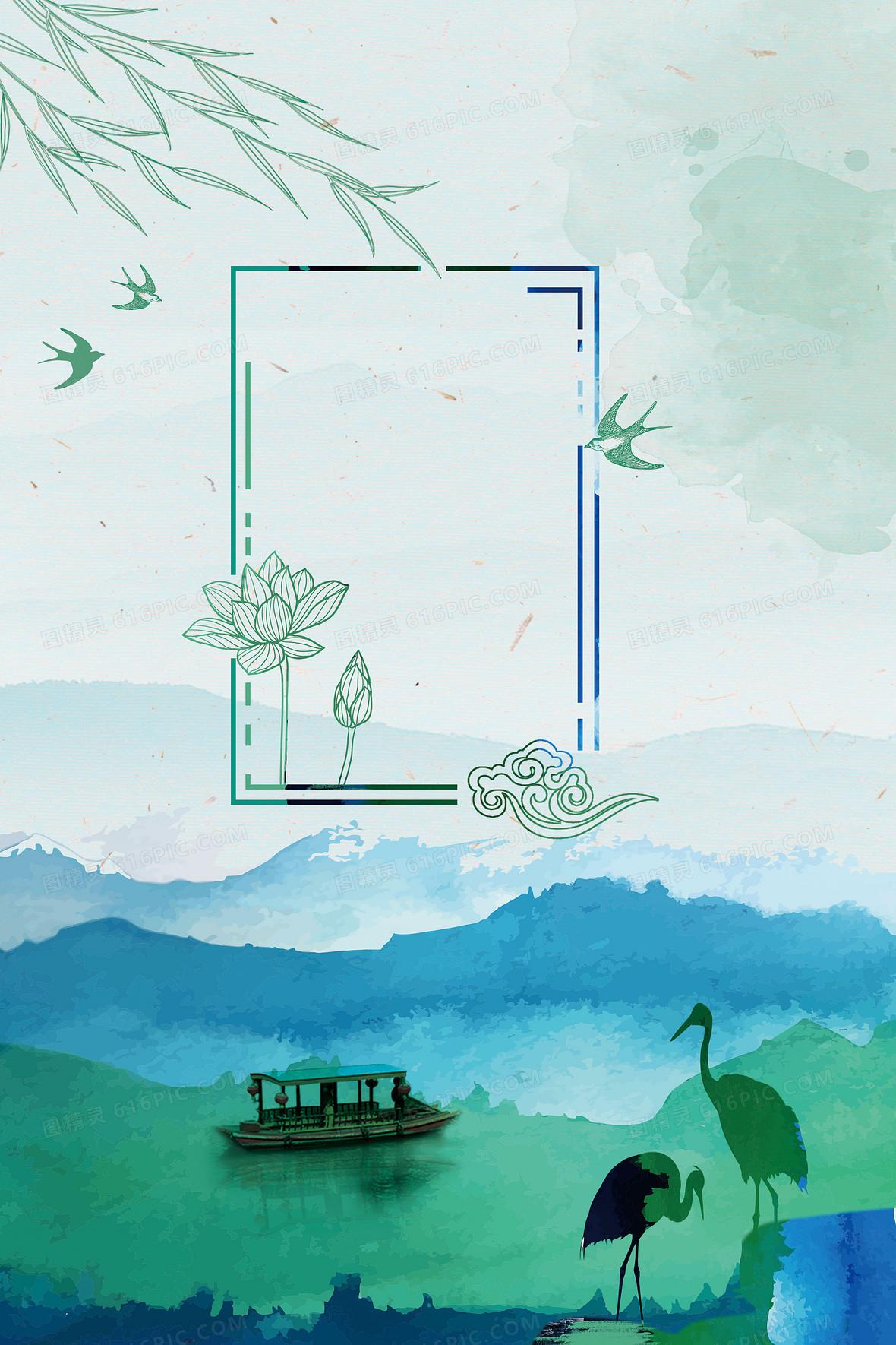 中国风水墨风景春天清明节背景素材