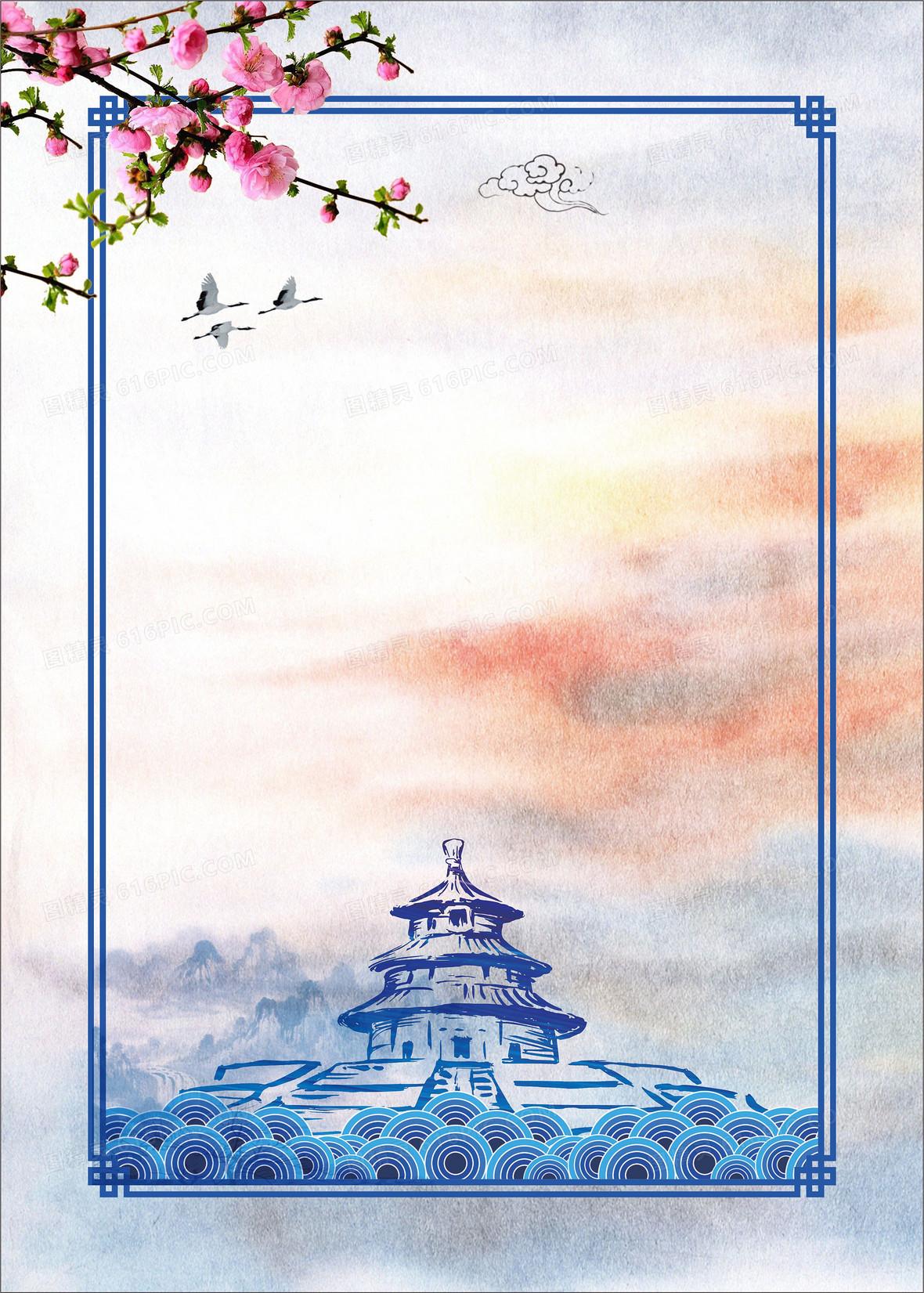 手绘天坛旅游矢量海报背景模板