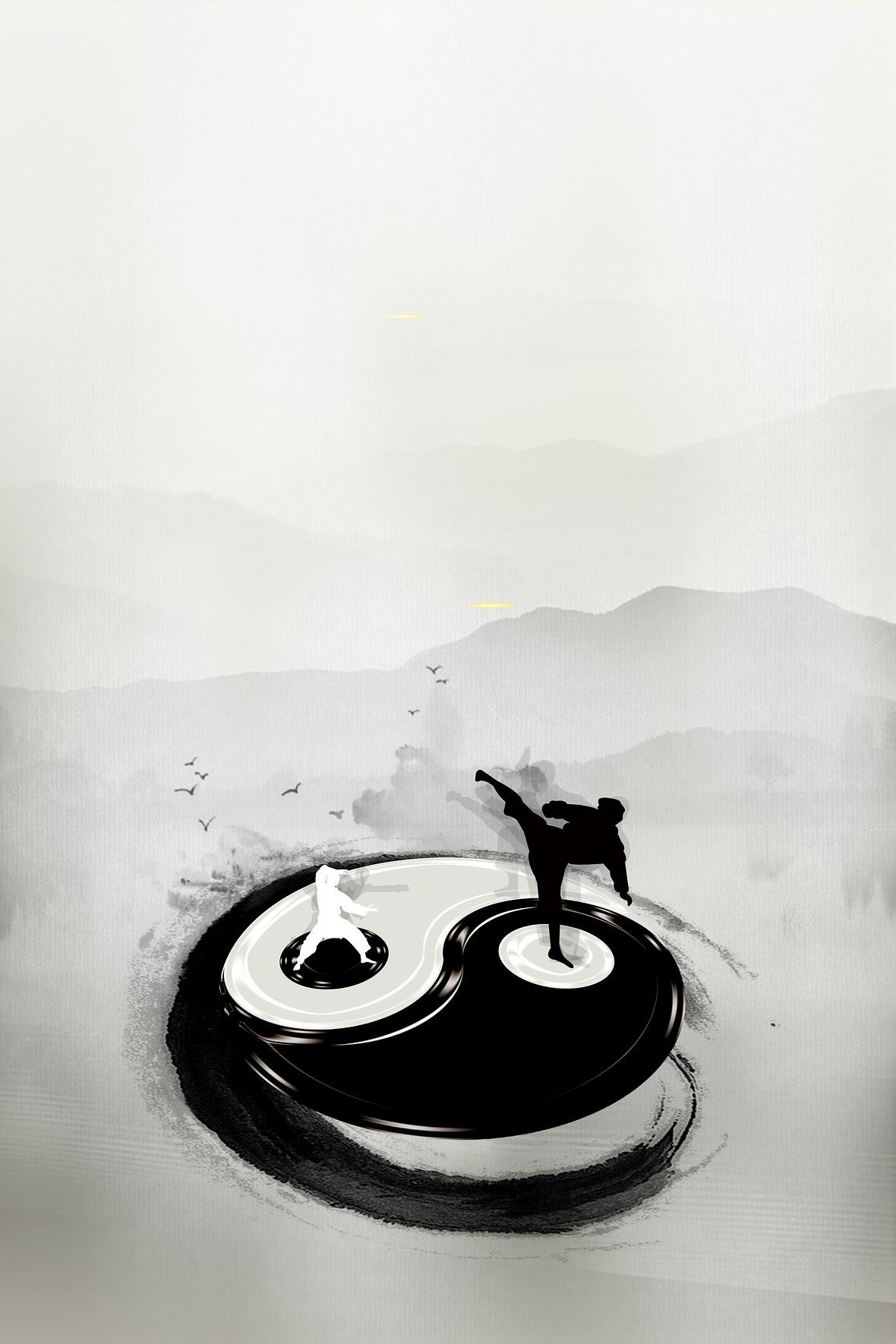 中国风水墨中医太极养生文化海报背景素材