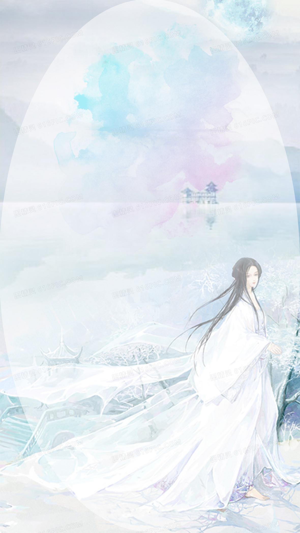 古风仙气人物朦胧梦幻小说封面背景素材