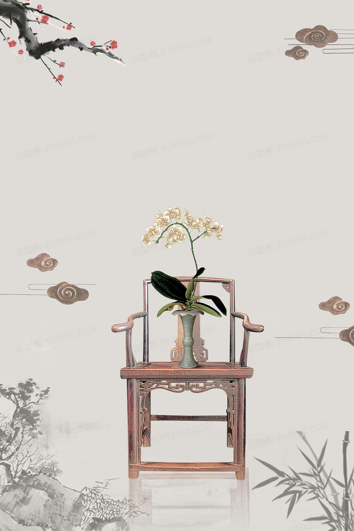 中国风简约古典家具广告海报背景素材