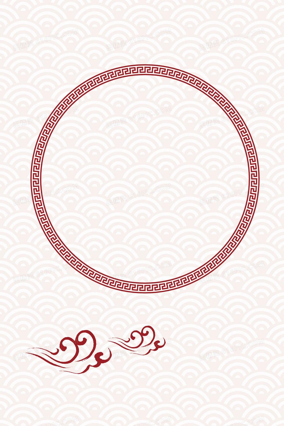 矢量古典圆形边框中国风背景素材