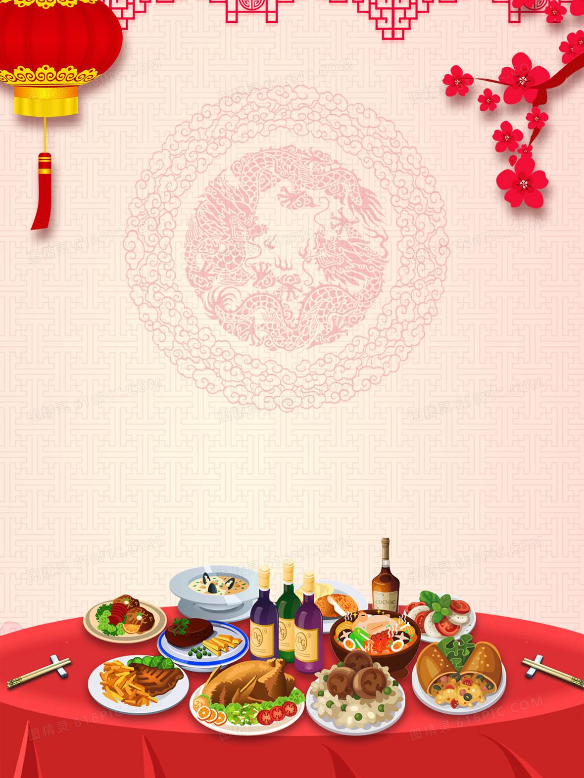 中国风手绘土鸡蛋建筑海报背景素材