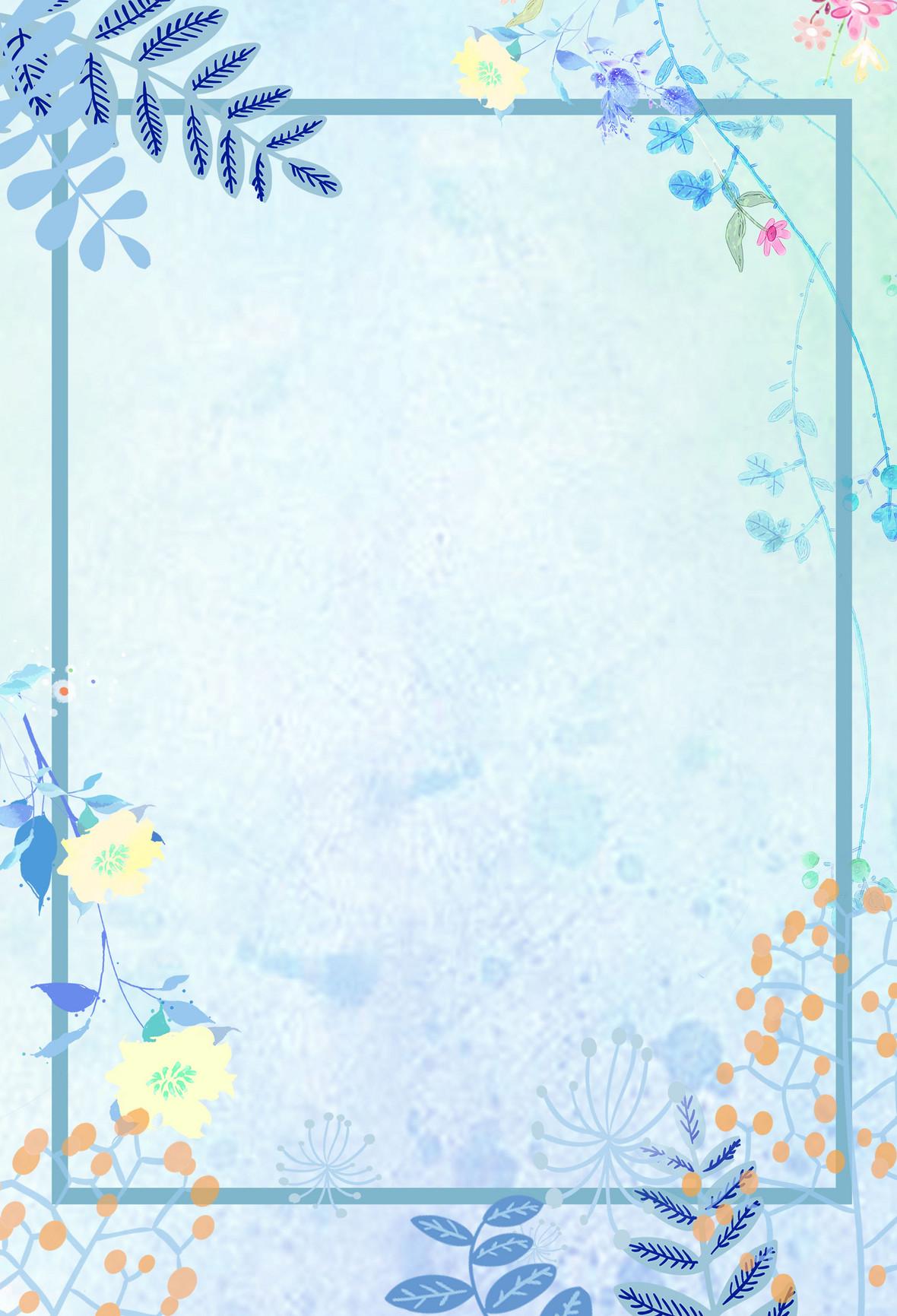 简约文艺夏日促销海报背景素材