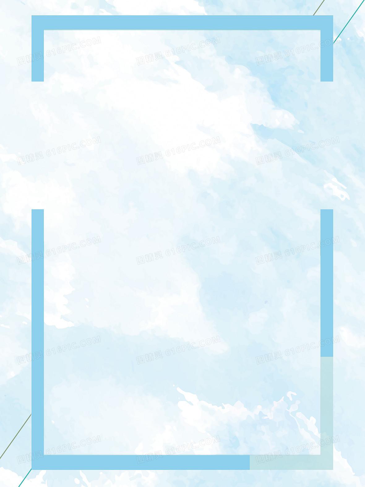 夏季海报背景素材背景图片下载_1920x600像素jpg格式