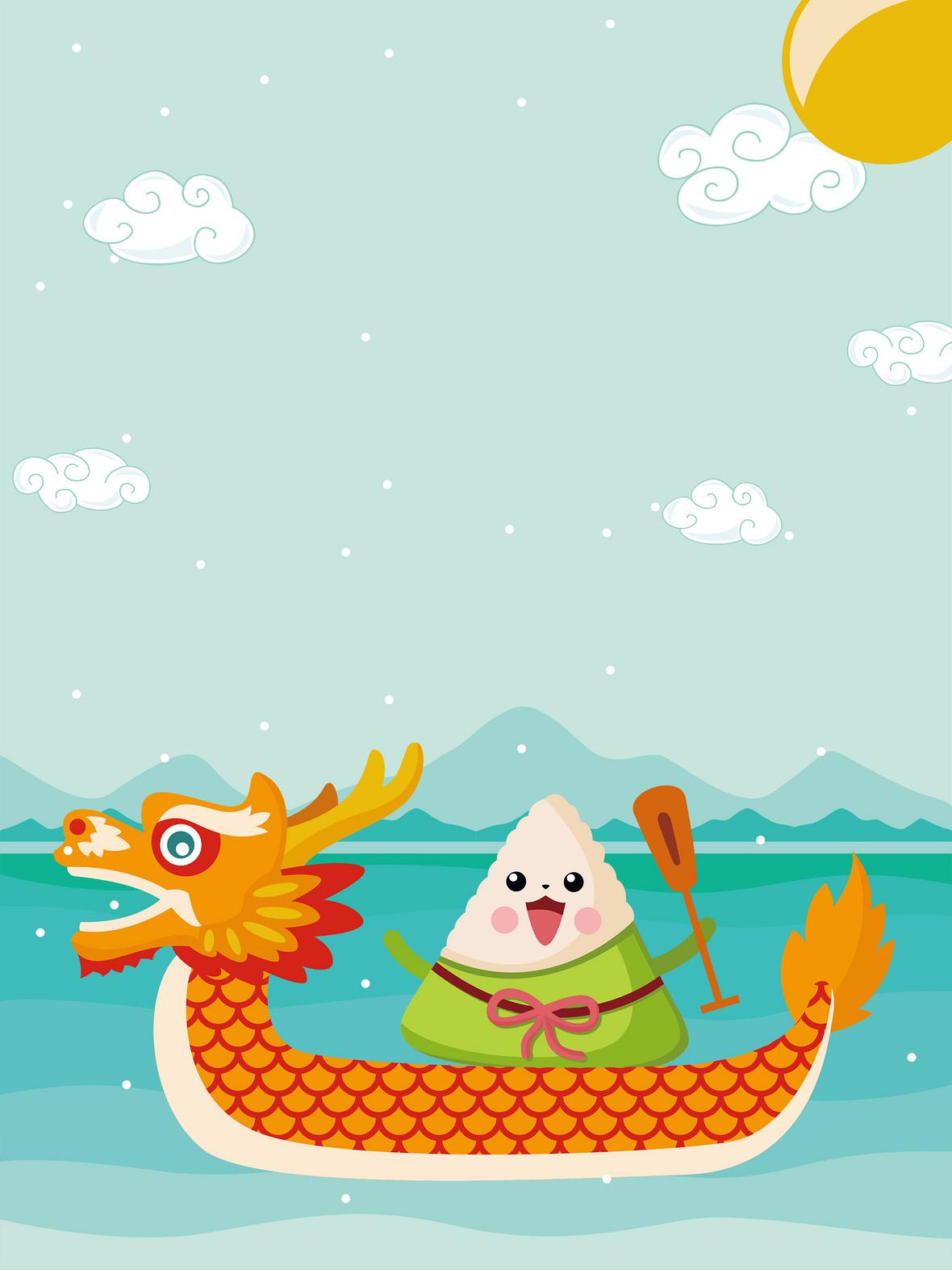 绿色矢量卡通粽子龙舟端午节背景素材