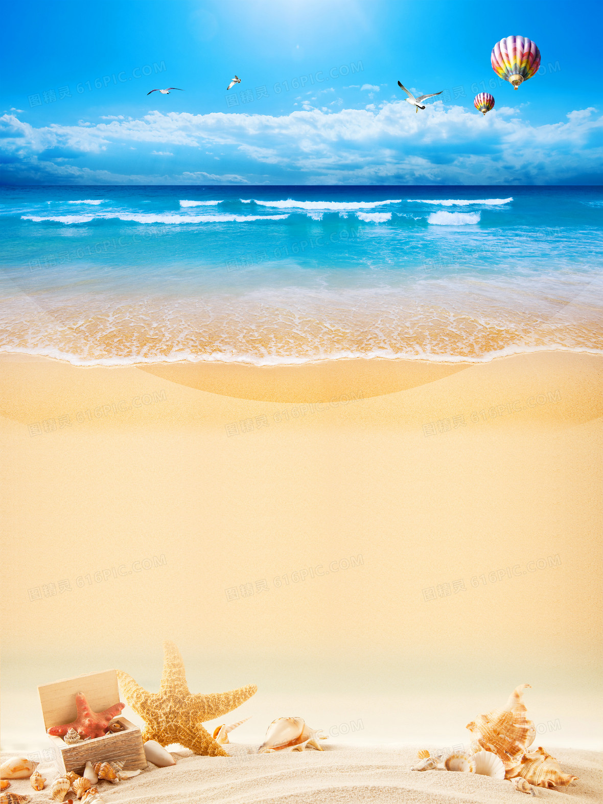 蓝天白云风景海滩沙滩气球海星背景素材