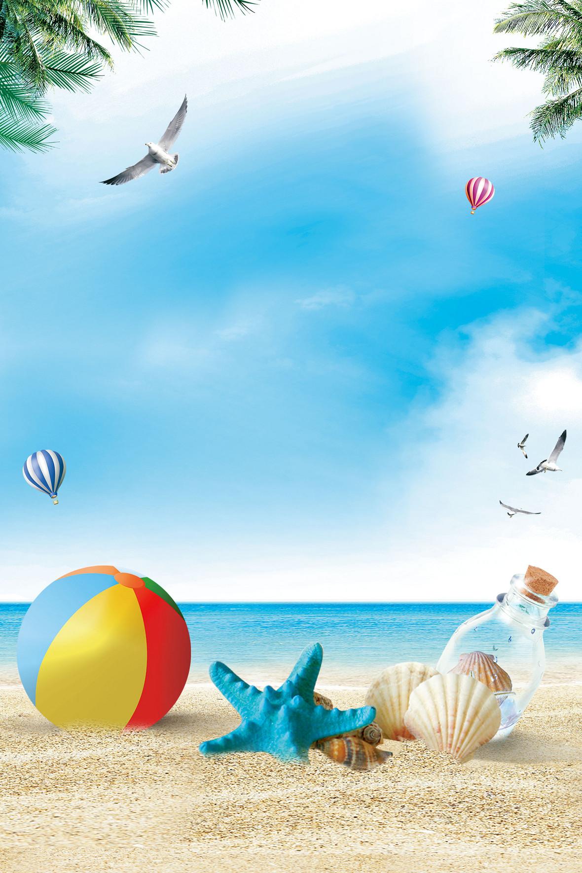 夏季新品上市海报背景素材