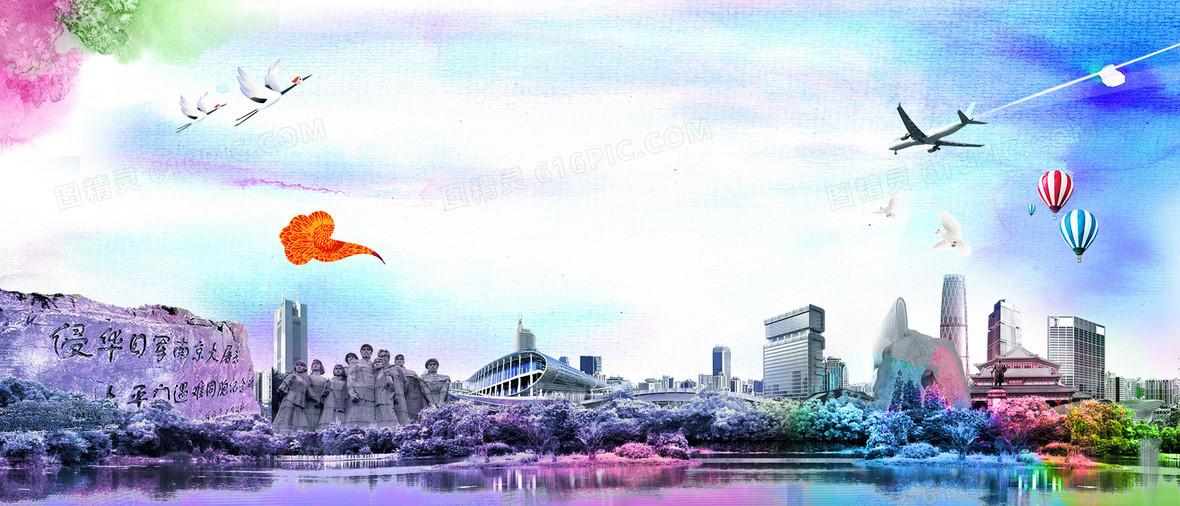 南京旅游风景水彩宣传海报背景
