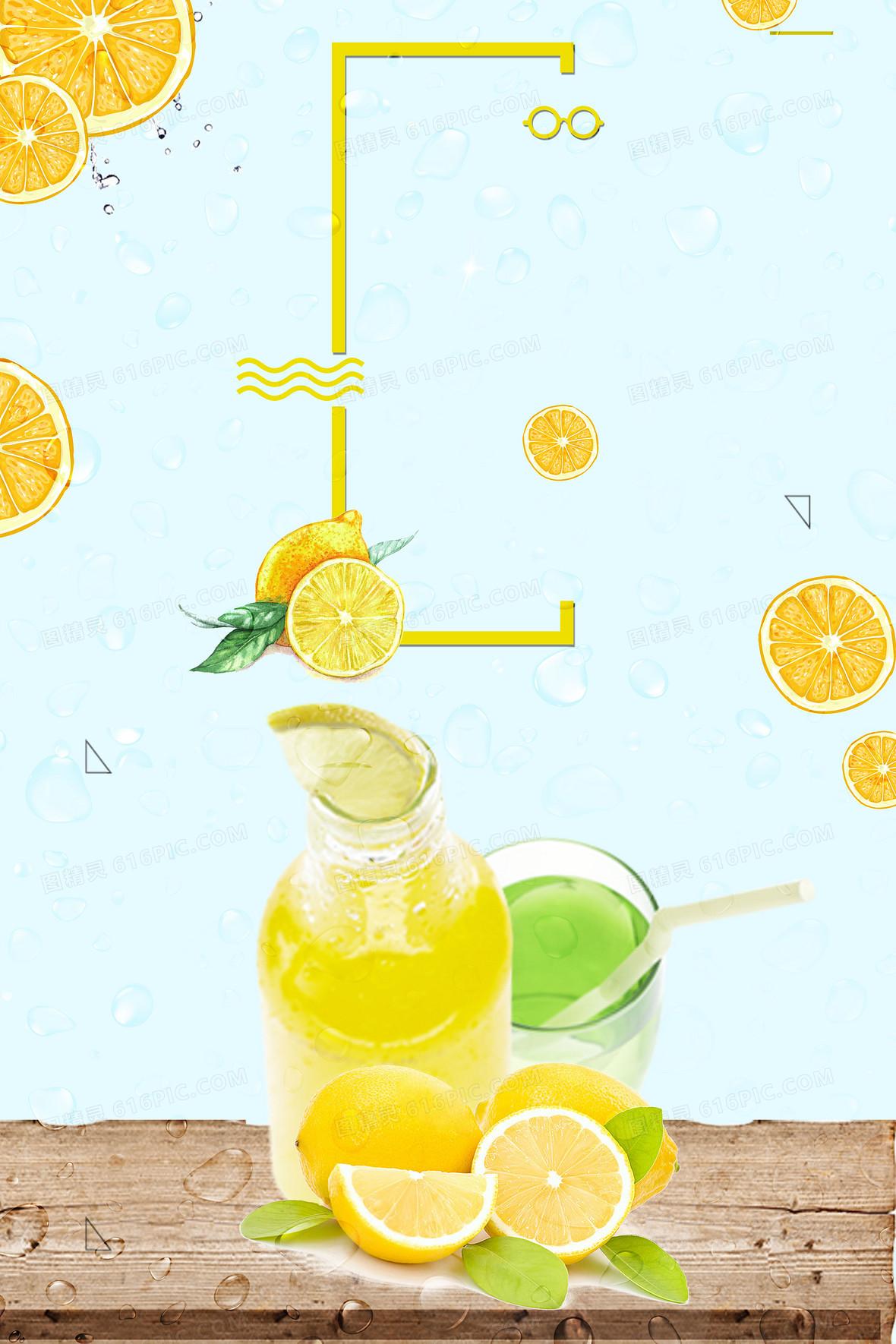 小清新简约夏季饮品果汁背景素材