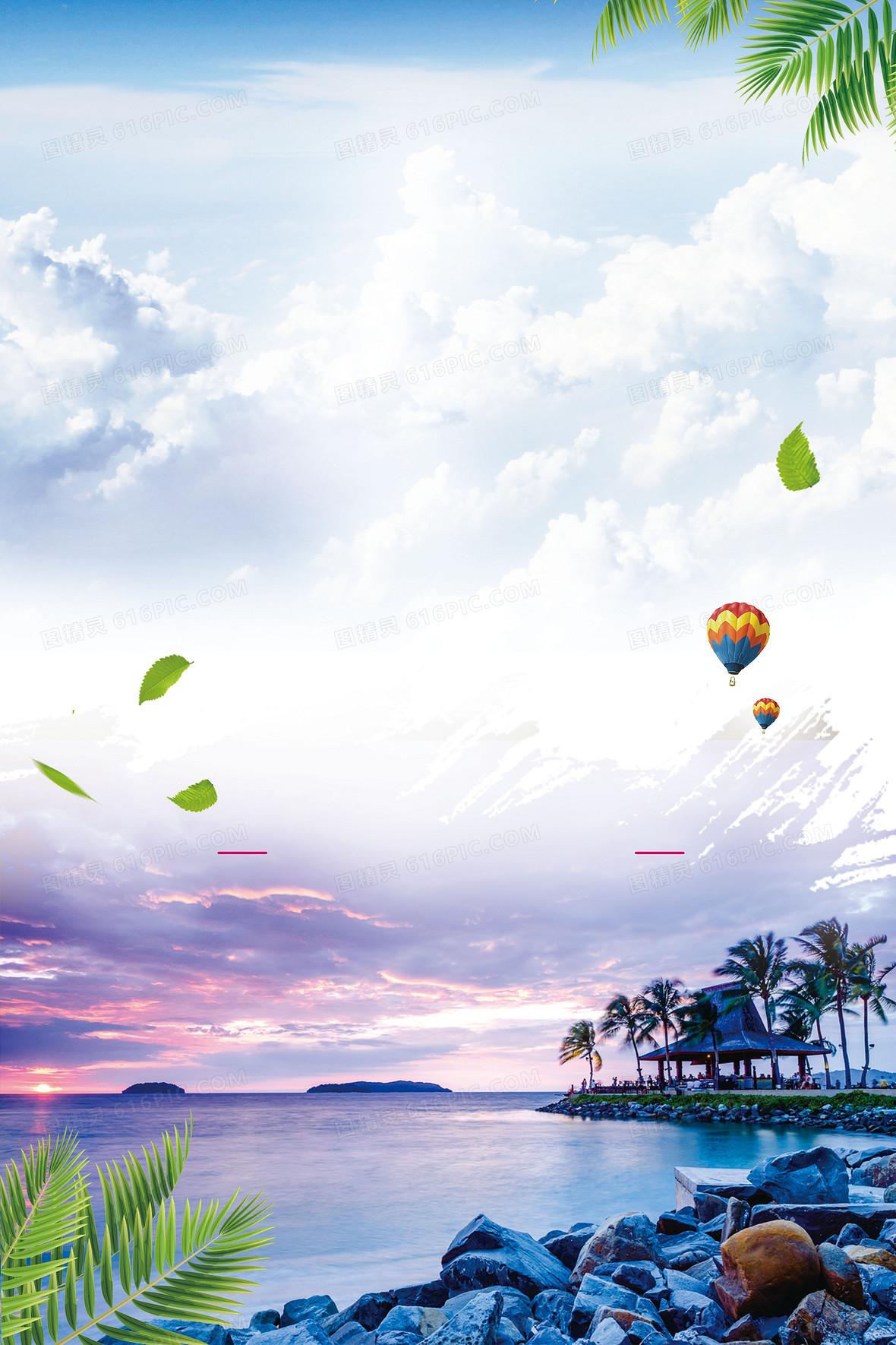 创意风景沙巴州旅行海报背景素材