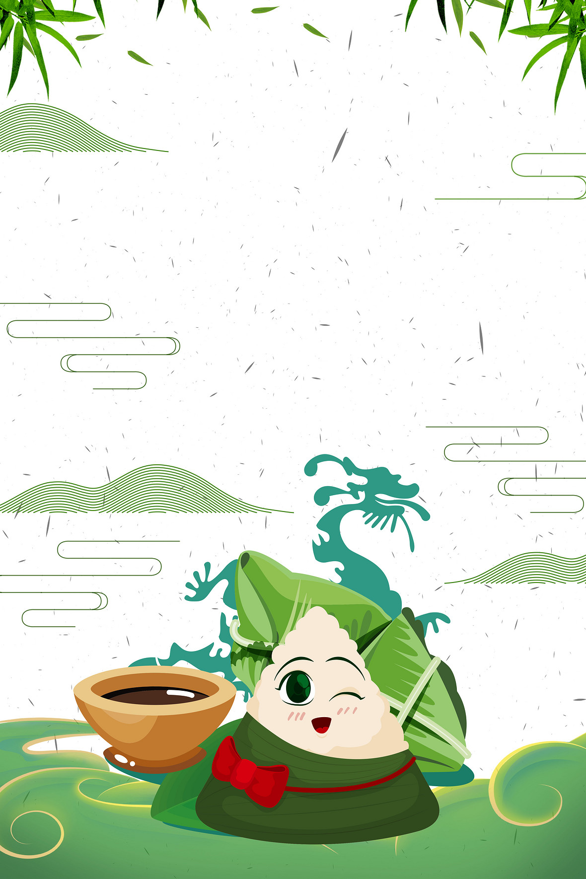 可爱手绘粽子端午节主题广告海报背景素材图片
