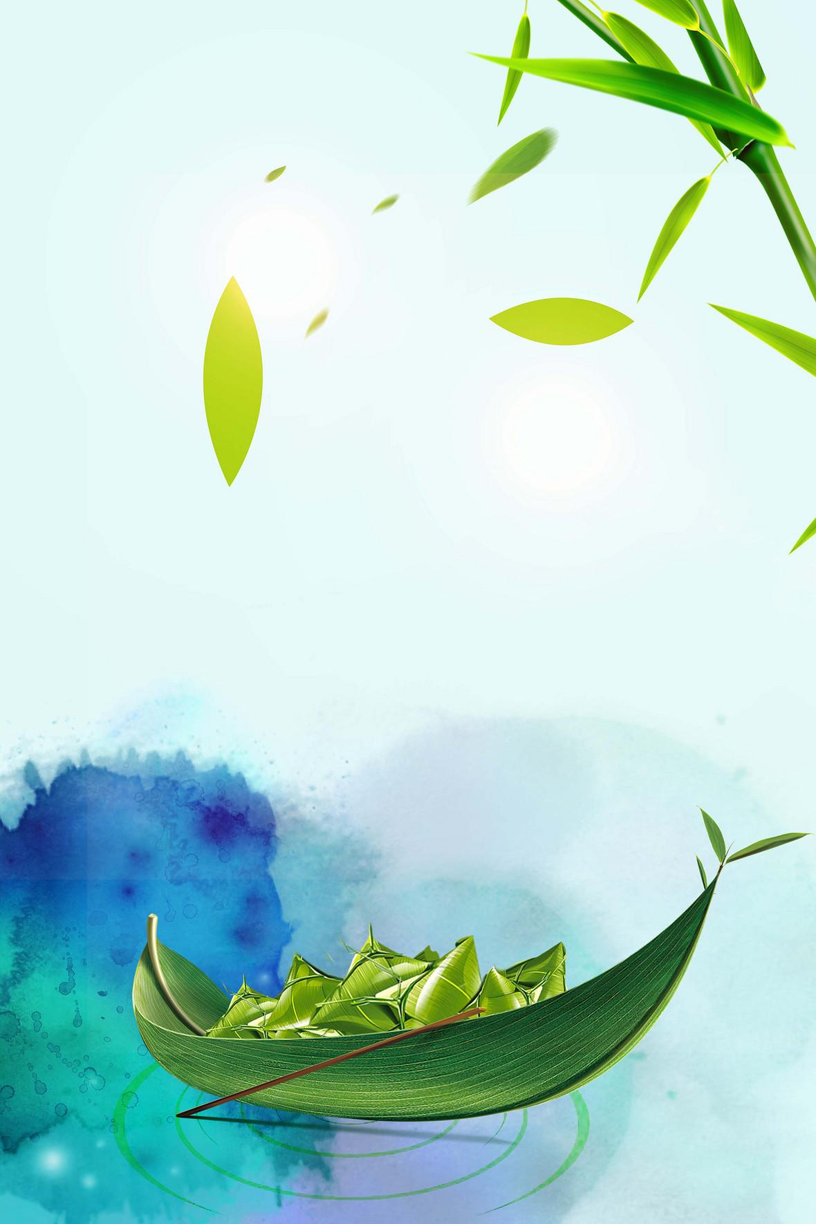水墨风端午节海报背景ag手机版下载|首页图片