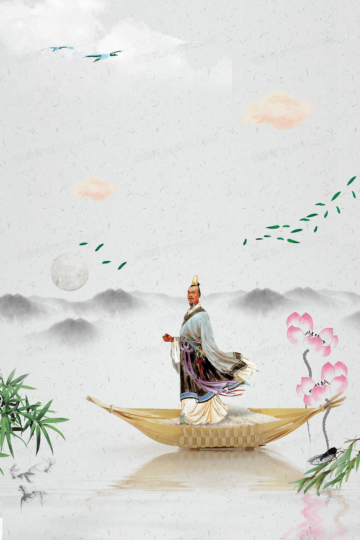 中国风古风古人意境端午节海报背景素材