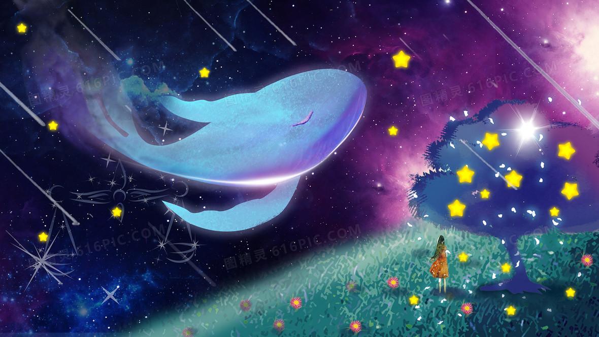 夢幻鯨魚手繪插畫