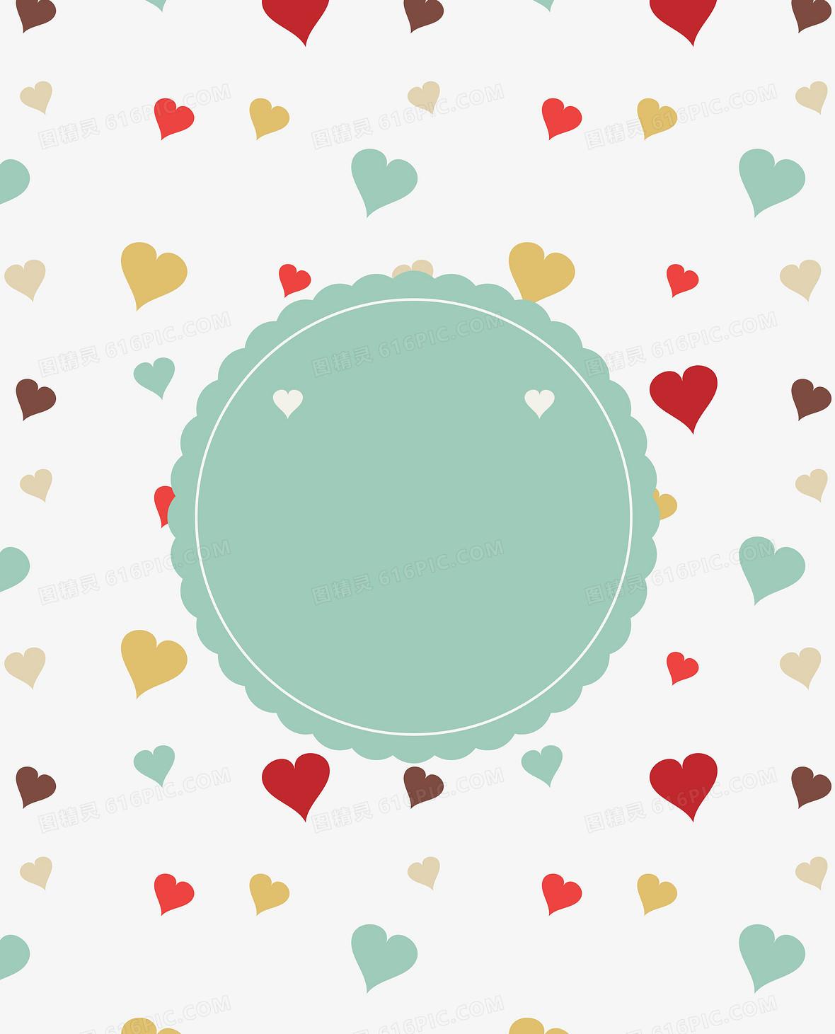 可爱小清新圆形边框爱心底纹矢量背景