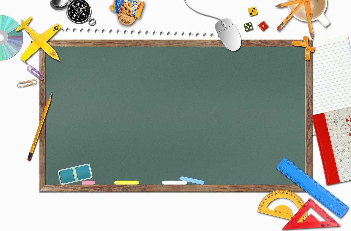 清新黑板儿童教育背景素材