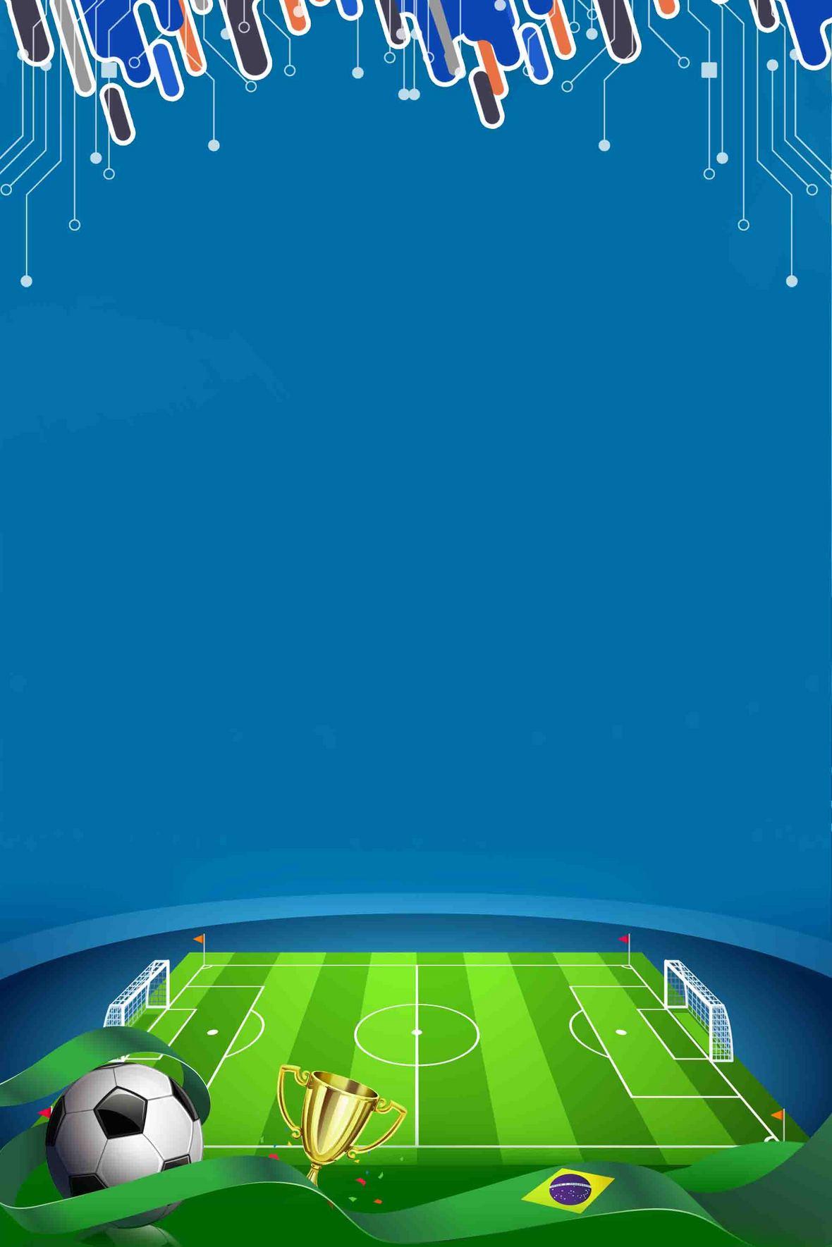 2018征战俄罗斯世界杯主题海报