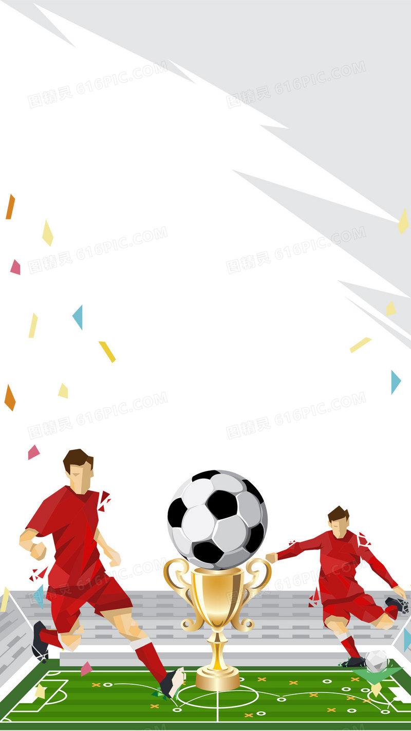 足球比赛运动场海报图片
