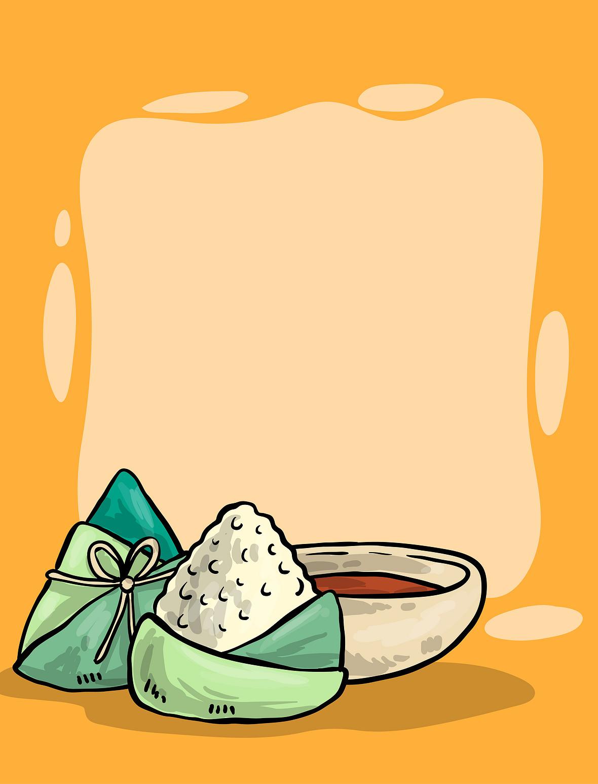 卡通手绘端午节粽子文化海报背景素材