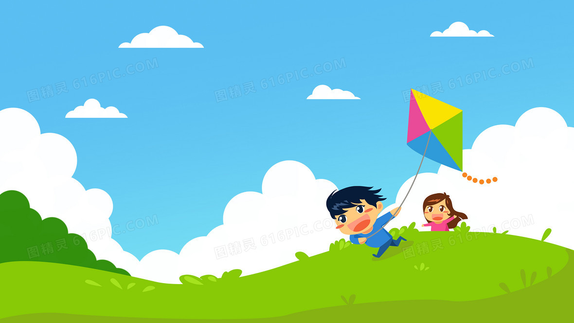 卡通六一儿童节放风筝欢乐玩耍插画