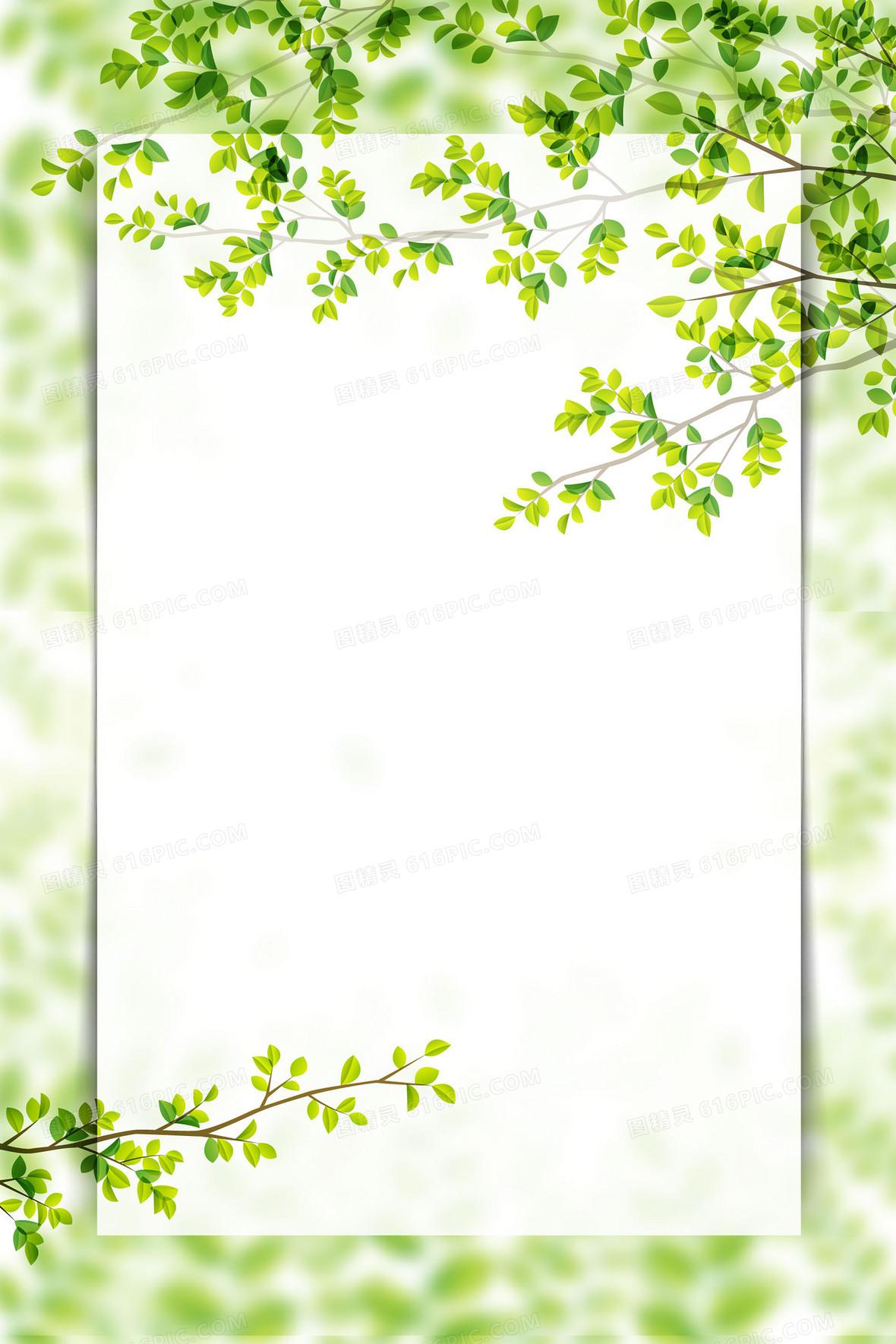 ppt 背景 背景图片 边框 模板 设计 矢量 矢量图 素材 相框 1180_1770