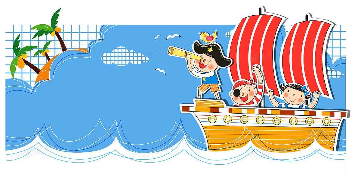 韩国插画海盗船之旅卡通背景图片